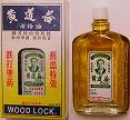 Woodlock oil (Hunag Dao YIi)50ml, Genuine Herbal Oil