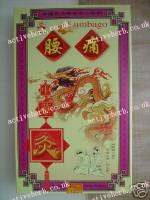 China Moxibustion Lumbago